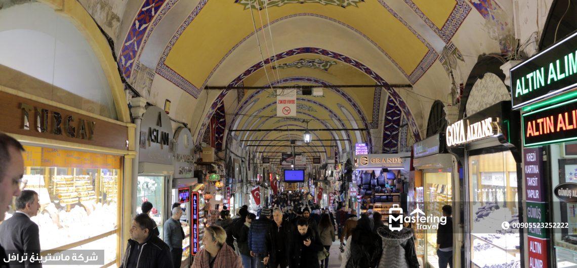 fecdc30d95471 تعرف أكثر على السوق الكبير في اسطنبول – تأجير سيارات مع سواق في تركيا  اسطنبول سبانجا بورصة – Mastering Travel