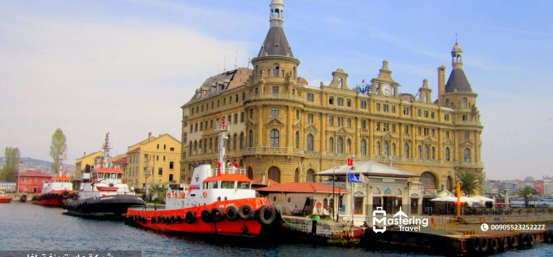 4ad0415b1 ... محطة حيدر باشا للسكك الحديدية في اسطنبول, محطة حيدر باشا للقطارات, محطة  حيدر باشا للقطارات في اسطنبول, محطة قطار حيدر باشا في اسطنبول