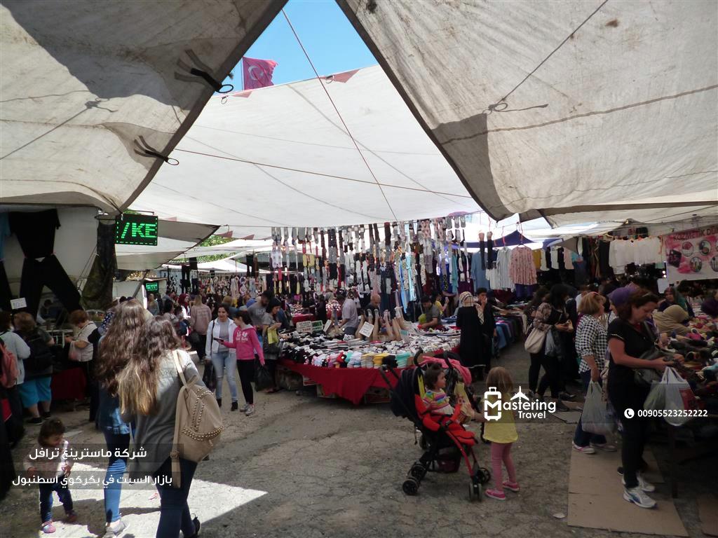 بازار السبت في بكركوي اسطنبول 1