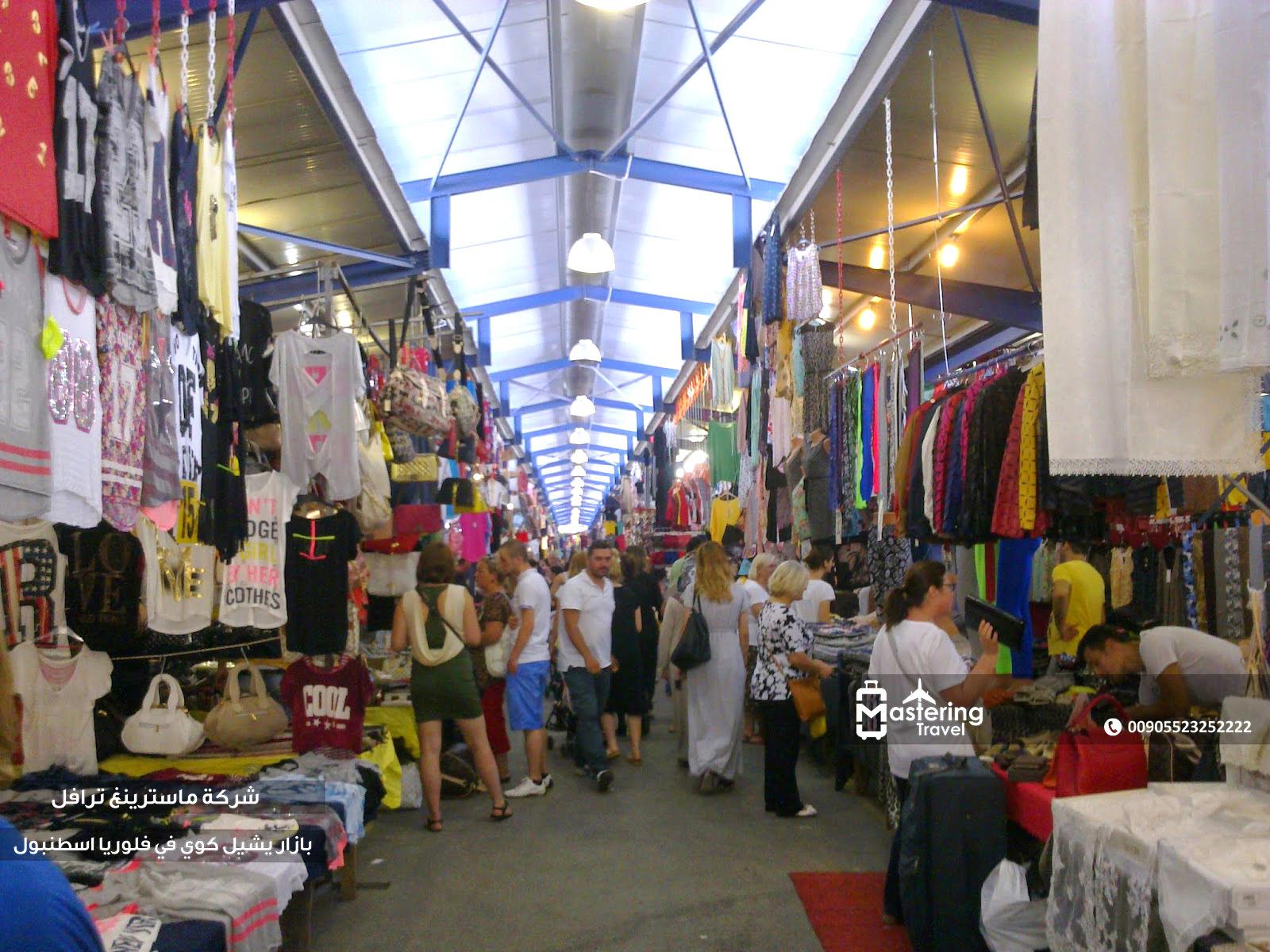 بازار يشيل كوي في فلوريا اسطنبول 1