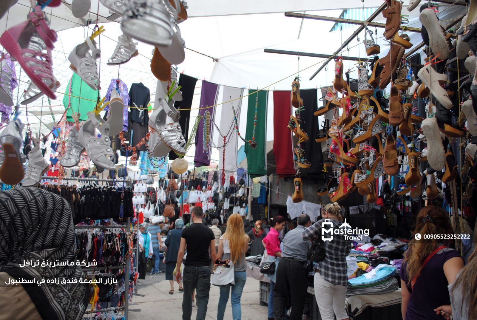 بازار الجمعة فندق زاده في اسطنبول 1