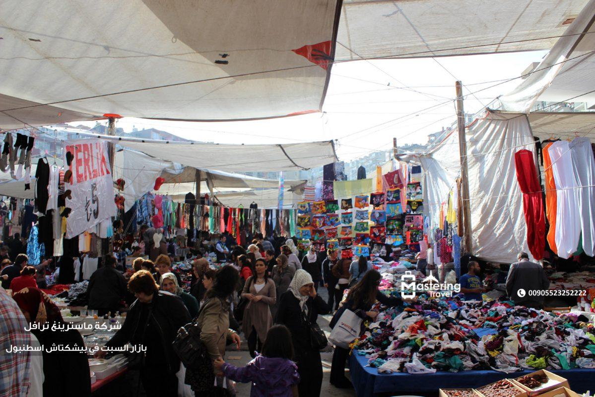 بازار السبت في بيشكتاش اسطنبول 1