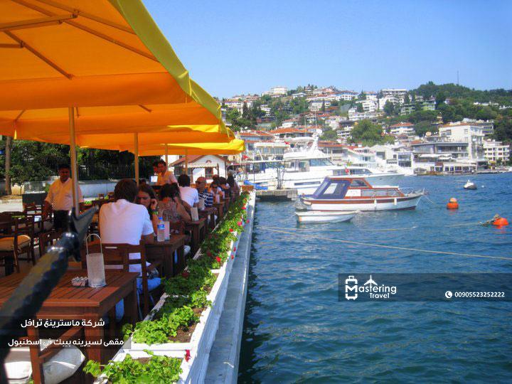 مقهى لسيرينه بيبك في اسطنبول 1