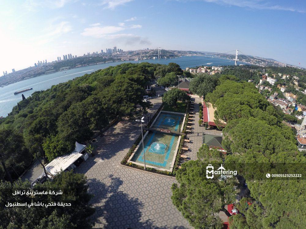 حديقة فتحي باشا في اسطنبول 1