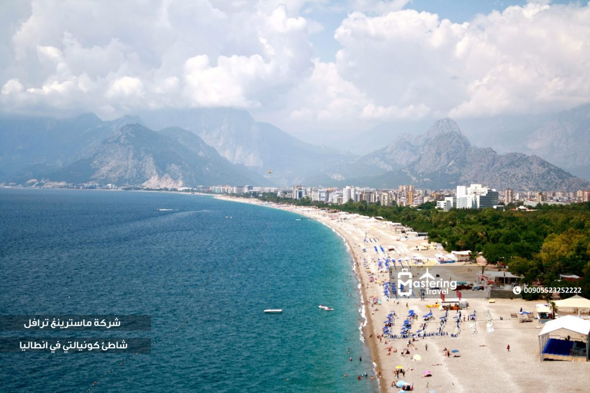 شاطئ كونيالتي في انطاليا 1