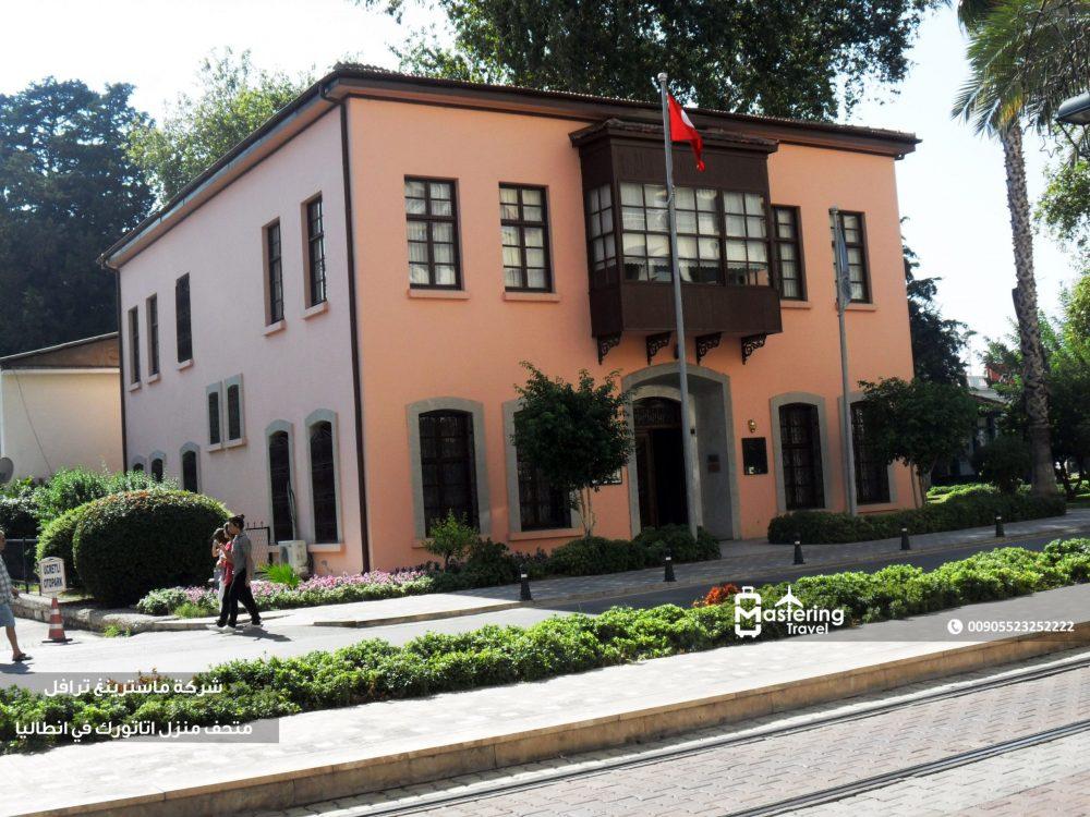 متحف منزل اتاتورك في انطاليا 1
