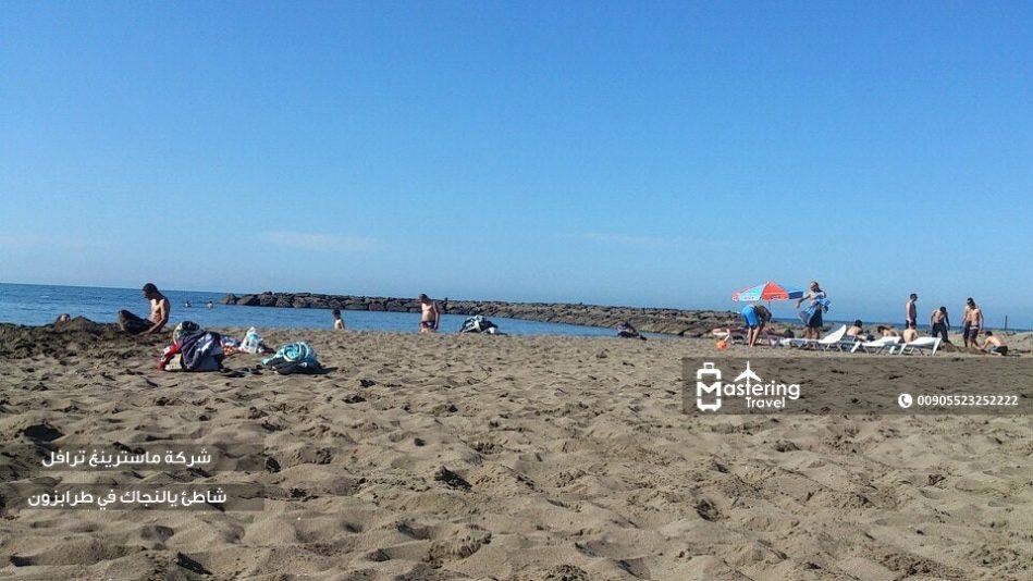 شاطئ يالنجاك في طرابزون 1